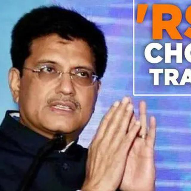 PIYUSH GOYAL ON SECURITY GUARDS