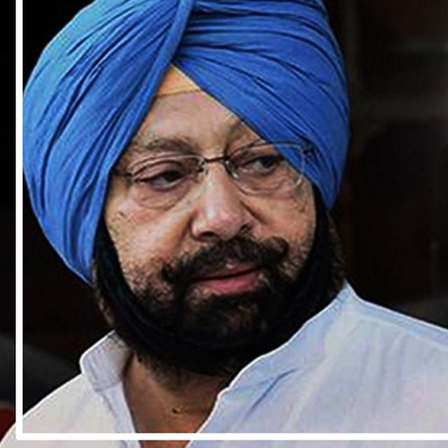 AMARINDER ON SIKH GIRL ABDUCTED