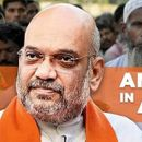 AMIT SHAH TO VISIT ASSAM AFTER NRC