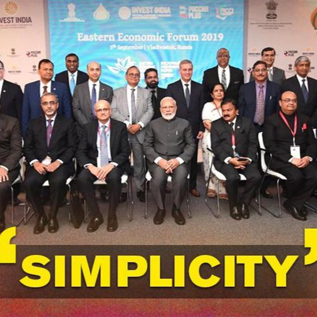 PM MODI REFUSES COMFY SOFA AT EEF