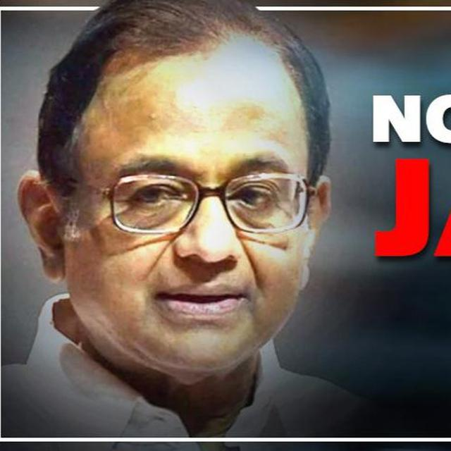 CHIDAMBARAM TO AVOID TIHAR JAIL