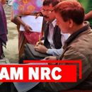 NRC OUT TODAY: ALL YOU NEED TO KNOW