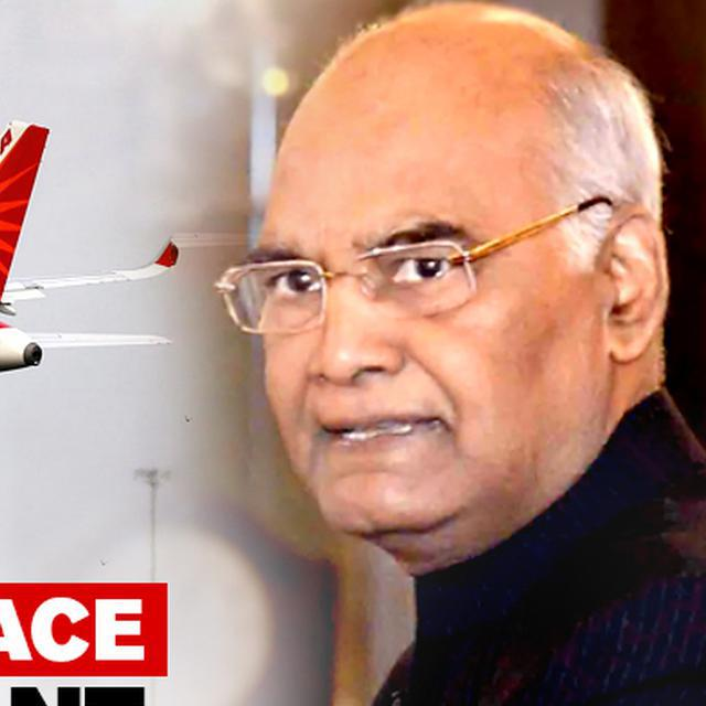 PAK REFUSES AIRSPACE TO PRESIDENT