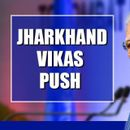 PM'S DEVELOPMENT PUSH FOR JHARKHAND