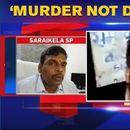 SP KARTHIK: 'MURDER NOT DELIBERATE'