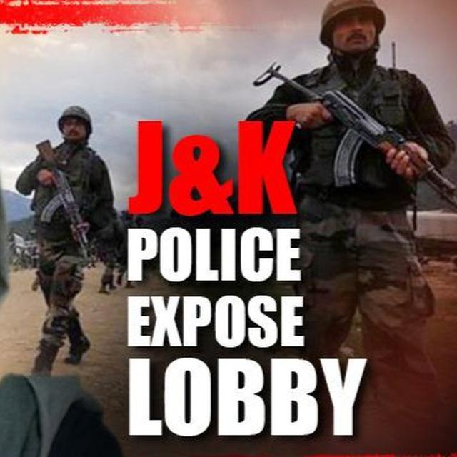 J&K POLICE EXPOSES FAKE NEWS LOBBY