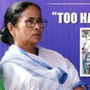 WON'T IMPLEMENT MOTORS ACT: MAMATA