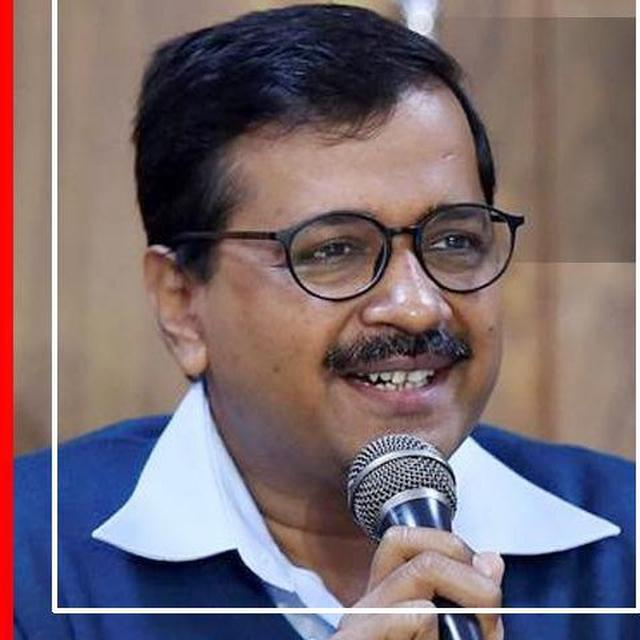 KEJRIWAL: END VIP CULTURE IN DELHI