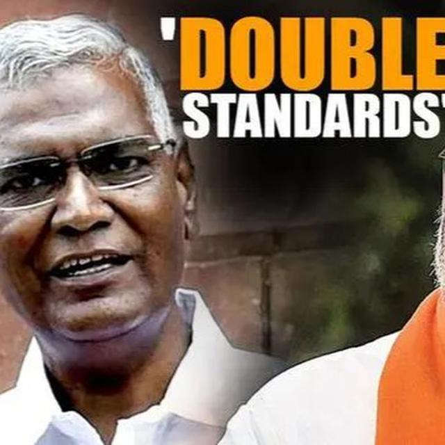 'DOUBLE STANDARDS' CLAIMS D RAJA