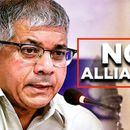 NO ALLIANCE WITH CONGRESS: VBA