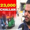 NETIZENS REACTION TO RS 23,000 FINE
