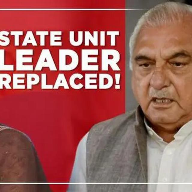 CONG: NEW STATE CHIEF FOR HARYANA