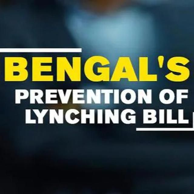 TMC PASSES BILL AGAINST LYNCHING